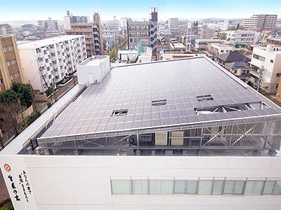生長の家 神奈川県教化部